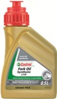 Castrol Synthetic 10W Fork Oil